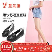 意尔康女鞋新款日常休闲豆豆鞋平底护士孕妇鞋坡跟蝴蝶结单鞋7274ZA99762WJ 黑色 36 *3件