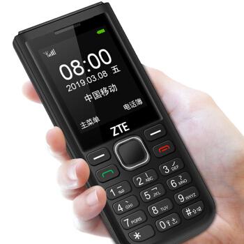 ZTE 中兴 K1 老人机手机