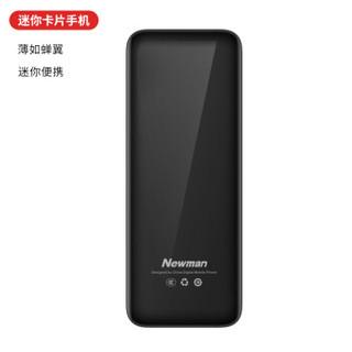 Newman 纽曼 R15c 老人机手机