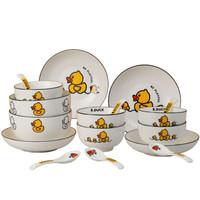 B.Duck 小黄鸭 畅想系列 陶瓷卡通餐具 20头