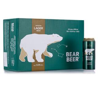 HARBOE 哈尔博 绿熊啤酒 500ml 24听 *3件