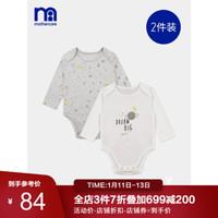 mothercare 婴儿套装宝宝衣服婴童长袖哈衣爬服2件装 *4件