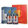 贵州迎宾酒 53度 鼠年生肖纪念酒 500ml (含手提袋) *2件 +凑单品