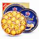 GPR 金罐英式皇家曲奇(饼干)454g *5件 114元包邮(双重优惠)