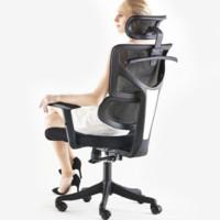 ouaosen 欧奥森  S138-01 人体工学可调节座椅