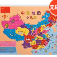 神童小子 中国/世界地图拼图 无磁力款