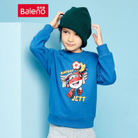 Baleno班尼路童装 男童卫衣