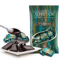 Alpes d'Or 爱普诗 85%黑巧克力1000g