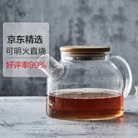 京东PLUS会员 : 青苹果 耐热玻璃凉水壶冷水壶茶壶1L GPH20 *4件