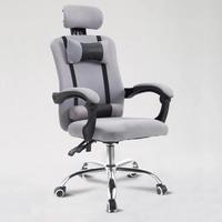 RUNBOLI 润柏丽 R134 网布升降电脑办公椅
