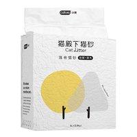 cature 小壳 混合猫砂 豆腐 原木 2.5kg/6L