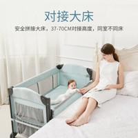 sweeby多功能可折叠便携式婴儿床