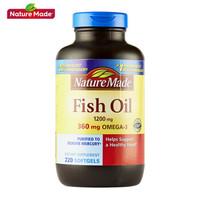 Nature Made天维美 无腥味深海鱼油液体软胶囊 全家分享装220粒/瓶  欧米伽3  成人 莱萃美 *2件