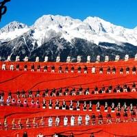 麗江-玉龍雪山+瀘沽湖/香格里拉3天2晚跟團游