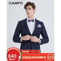 LAMPO 蓝豹 XA00015-B91189 男士商务全羊毛西服套装