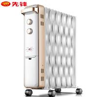 SINGFUN 先锋 CY55MM-12 CY55MM-12 电热油汀