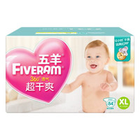 FIVERAMS 五羊 超薄干爽系列 通用纸尿裤 XL84片