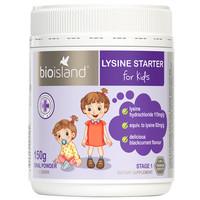 Bio Island  赖氨酸粉黄金助长素1段 150g *3件