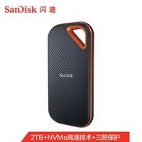SanDisk 闪迪 至尊超级速 Type-C 移动固态硬盘 2TB
