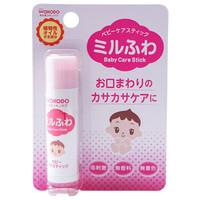 日本和光堂婴儿低敏保湿润唇膏  5g *4件