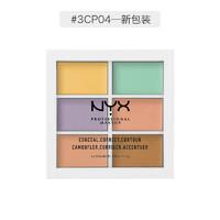 NYX 3CP六色遮瑕盘 9克 *2件