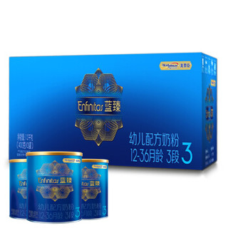 历史低价 : MeadJohnson Nutrition 美赞臣 蓝臻幼儿配方奶粉3段 (400克*3)