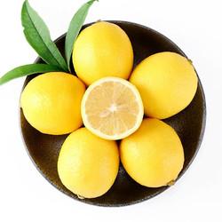 果义王 安岳柠檬 1斤