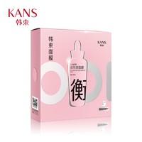 韩束(Kans)均衡酵素精华液面膜24ml*5片 酵素补水保湿焕亮肌肤学生男女各种肤质通用