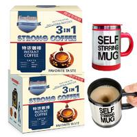 fameseen 名馨 炭烧特浓速溶三合一咖啡粉 50条 750g