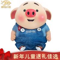 盈佳 猪年新年礼物 正版抖音猪小屁