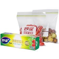 妙洁 保鲜袋密实袋食品密封袋盒装 中号25只 加厚防水双链条 储奶袋母乳保鲜袋奶 *3件