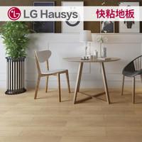 LG 木纹自粘地板 厚2.0mm DEWN6621