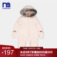 mothercare英国婴儿夹棉连体衣新生儿衣服男女婴新款保暖外出爬服 TA513 80/48