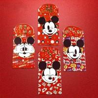 聚梦 迪士尼Mickey红包立体款 12枚 多款可选