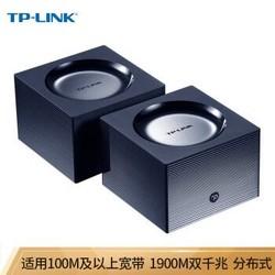 TP-LINK WDR7660易展mesh套装-1母1子