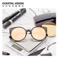 COASTAL VISION 镜宴 CVS7451 女士偏光太阳镜 *2件