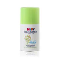 德国进口 喜宝 HiPP 婴幼儿有机杏仁油润肤儿童面霜 50ml/瓶 *6件