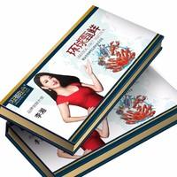 阳澄联合 海鲜礼盒春节年货大礼包礼券 8888型(帝王蟹+大龙虾+海参斑 精选24种)