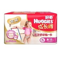 HUGGIES 好奇 金装系列 女宝宝成长裤 XL15片