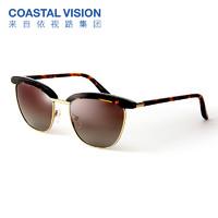 Coastal Vision 镜宴 CVS5049 女士偏光太阳镜 *2件