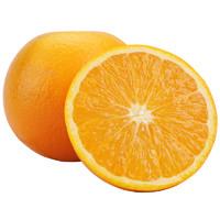 农家冰糖橙 2.5斤