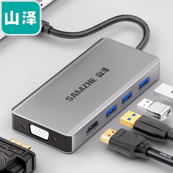 SAMZHE 山泽 Type-C扩展坞(USB3.0*3+HDMI+VGA)