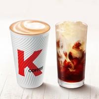 KFC 肯德基 1杯现磨咖啡-拿铁 中杯 冰/热可选 电子兑换券