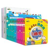 《神奇的数学》(含11本纸板书+11本练习册)