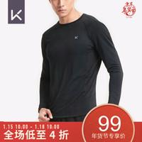 Keep男子速干抗紫外线跑步长袖T恤运动吸汗服(K191SS-168) 黑色 L *4件
