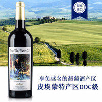 BOSIO 宝禧酒庄 意大利进口红酒 松露猎人 风干浓郁巴贝拉干红葡萄酒 750ml