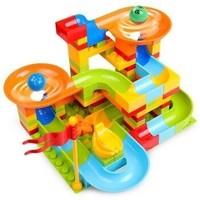 OMKHE 大颗粒儿童滑道轨道积木 盒装101颗粒(带1底板)