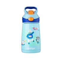 88VIP : Contigo儿童保温杯双层不锈钢吸管真空户外运动水杯水壶幼儿园 *3件