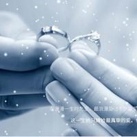 促销活动 : 京东 Zocai 佐卡伊珠宝旗舰店 新年促销