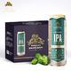 沃夫狼(VOLFAS ENGELMAN)IPA精酿啤酒 568ml*12听 礼盒装 立陶宛原装进口 *6件 264.4元(需用券,合44元/件)